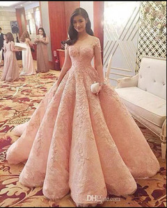 Wholesale Sheer Short Sleeves Lace Ball Gown Quinceanera Dresses Lace Applique Ruched Sweet Sweep Train Party Prom Princess Evening Gowns