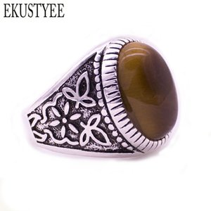 Wholesale Retro classic tiger eye ring there is a symbol of the age of a man gentleman natural stone is the focus Beautiful Christmas gift