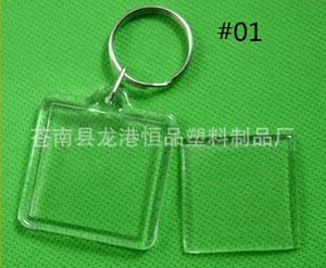 Wholesale 2017 7000 DIY Acrylic Blank Photo Keychains Shaped Clear Key Chains Insert Photo Plastic Keyrings Holiday part