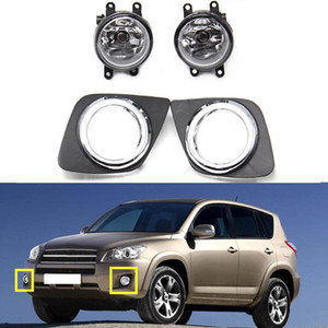 Wholesale Car Fog Lights For 2009 2010 Toyota RAV4 Clear Front Fog Lamp Cover Trim Replace Assembly kit black (one Pair)