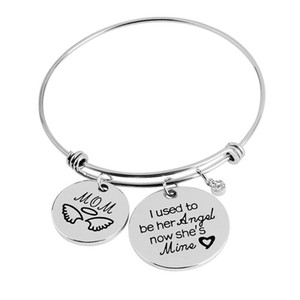 Wholesale Memorial Bracelet I Used To Be His Angel Now He s Mine Dad Angel Wing Hand Stamped Mom Bangle for Memorial Gift Sympathy Gift