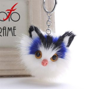Wholesale Charm Women Fluffy Keychains Cute Kitten Cat Key Chain For Girls Pompom Fur Car Key Ring Purse Pendant Pom Pom Keyrings Jewelry