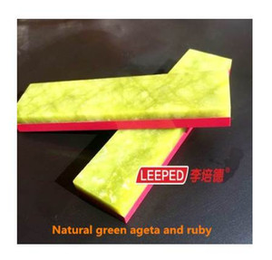 LEEPED 3000 10000 Double Sides Professional Natural Green Agate And Ruby Knife Sharpener Whetstone Sharpening Stones