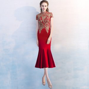 Elegant Improved High Neck Embroidery Qipao Red Burgundy Tea-Length Mermaid Evening Gowns Chinese Traditional Dress Party Dress D27B on Sale
