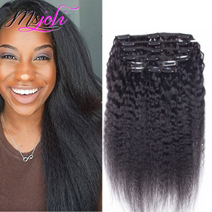 9A Brazilian Virgin Human Hair Clip In Extension Full Head Natural Color Kinky Straight 7Pcs lot 12-28 Inches From Ms Joli