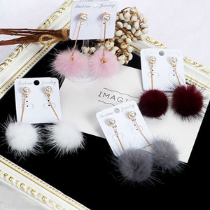 Wholesale High Quality Plush ball earrings women mink hair long earring Simple wild pearl hair ball jewelry Multicolor Mix order Xmas gift
