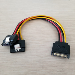 SATA Power Cord Y Splitter Female to Male 2 x 15Pin Pure Copper with Buckle Chassis