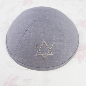 Own skullcap, personalized wedding kippahs, Jewish bar bat mitzvah yarmulkes, other simchas kippot, klipped kippahs, Pure Linen Fabric