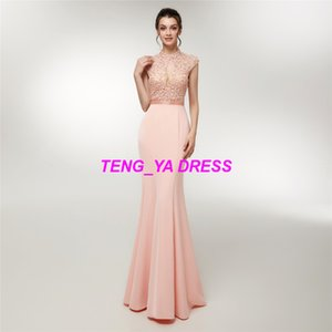 2018 Heavy Work Sexy Glaring Embroidery Beaded High Neck Deep V Neck Floor Length Backless Pink Mermaid Evening Dress D015 on Sale