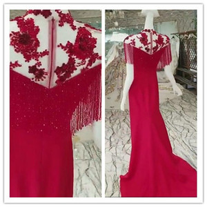 Wholesale 2018 Cheap Formal Arabic Sheath Red Evening Dresses Cap Sleeve Applique Long Party Prom Gowns Celebrity Wear
