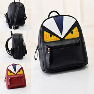 Multi Color Backpack Pu Little Monster Cartoon Male Female Student Knapsack Polyester Fiber Fashion Portable Large Capacity 26xc dd
