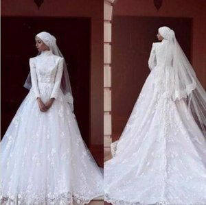 Elegant Lace Muslim Wedding Dresses High Neck Long Sleeve A Line White Bridal Gowns Sweep Train Wedding Gowns Custom Made Robes de mariee