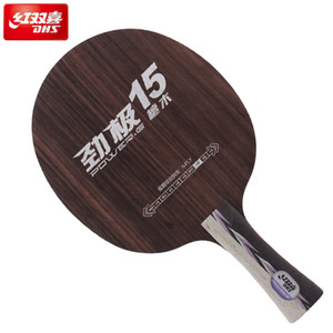 Wholesale DHS PowerG 15 PG15 Ebony Table Tennis Blade for ping pong racket 5 ply loop fast attack Raquete De Ping Pong