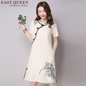 Oriental style dresses qi pao short cheongsam dress modern qipao dress women modern chinese AA1081