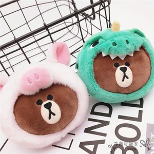 Free shipping Korea Line friends Cartoon Brown bear dinosaur Small pink pig Storage bag Coin Purse Card package Plush pendant