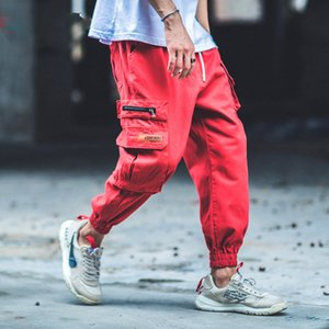 Man Jogger Camouflage Side Pockets Loose Style Men's Sweatpants Fashion High Street Casual Pants 4 Colors