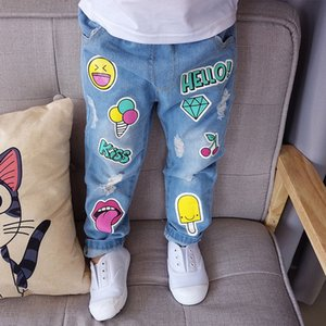 Baby Girls Ripped Denim Jeans Kid Broken Hole Pants Cartoon Icecream Trousers Light Color Cotton Elastic Waist Children Clothing