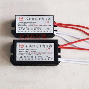 20W-250W 220V to 12V Electronic Transformer Power Supply LED Driver Adapter Converter for Halogen Lamp Crystal Light Quartz Light Spotlight