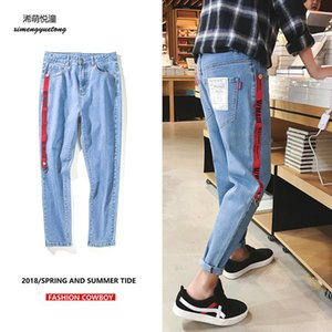 Wholesale 2018 spring and summer new street light jeans men splicing webbing Slim jeans men fashion harem nine men