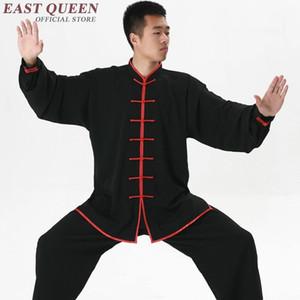 uniform suit costume clothing tai chi uniform tai chi clothing DD033 C