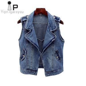 Summer Denim Waistcoat For Women Vest Moto Biker Short Female Vest Korean Vintage Jeans Vests Sleeveless Cardigan Ladies Jacket