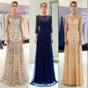 Sexy Prom Dresses Boat Neck Sheer Long Sleeve Lace Appliques Beads Backless Formal Dress See Through Evening Party Gowns on Sale