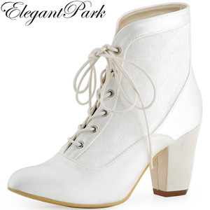 Women Short Boots Pointed Toe Chunky Heel White Ivory Lace up Satin Bride Bridesmaids Ladies Bridal Shoes Wedding booties HC1528