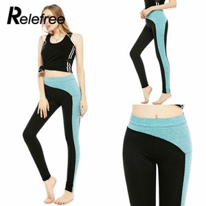 Splicing Leggings Pant Sports Slim Type Sexy Running High Waist New Women Yoga Pants Cotton Polyester Gym Fitness Trousers