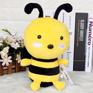 Wholesale bee doll plush toys for children animal gift toy for boys girls