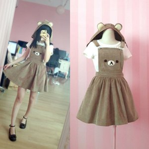 Wholesale Cute Girls Womens Cosplay Costumes Rilakkuma Brown Bear Suspender Overalls Skirt Lolita Dress