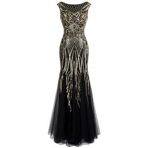 Angel-fashions Women's Pattern Sequin Bateau Cap Sleeve Flapper Mermaid Evening Dress Party Dresses Prom Gown Black Gold 377