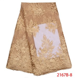 Wholesale Cheapest Gream High Quality Latest Mesh African Lace Fabrics French Textile Lace Fabric For Garment GD2167B