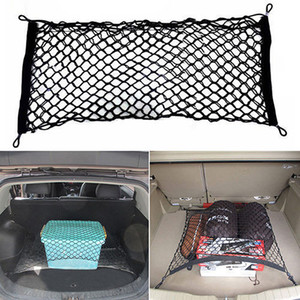 Large Elastic Car Cargo Tidy Net Storage 4 Hooks Fixing Point Boot stable Net SUV BUS Car Trunk Organizer Soft Nylon Net LJJM36