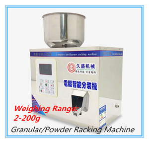 Wholesale Food Automatic Racking Machine 2-200g 220V 110V Intelligent Weighing Filling Machine Subpackage Device for Granular powder