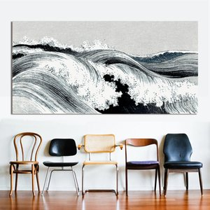 Wholesale 1 Abstract Oil Painting Great Wave Canvas Art Wall Pictures For Living Room Home Decor Printed Frameless