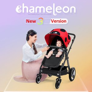 Wholesale New Arrival High Landscape Baby Stroller Pram Non inflatable Rubber Wheel Pushchair Bidirectional Baby Jogger Lovely Baby Cart