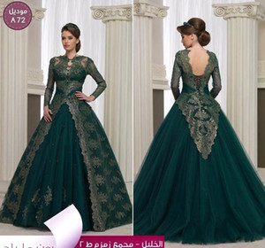 Dubai Arabic Hunter Green Tulle Long Evening Dresses Long Sleeves Floor Length Lace Appliqued Sexy Low Back Corset Back Prom Gowns BA9141 on Sale