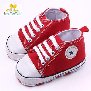 Wholesale Canvas five pointed star pattern lace toddler shoes boys and girls learning first walking shoes soft bottom xz69