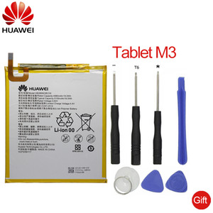HuaWei Replacement Battery HB2899C0ECW For Huawei M3 M3-BTV-W09 M3-BTV-DL09 5100mAh