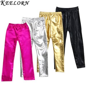 Wholesale 2018 New style Spring and Autumn years skinny Gold Black Red Silver kid leather pants girl legging baby girls boys pants