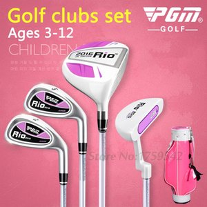 PGM Genuine Children's Golf Club Full Set with Bag 1# Wood #7 Iron PW Short Putter Ages 3-12 Boy Golf Putter Graphite Shaft