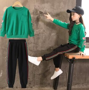Two sets of fashionable Chinese children's embroidered sweater sport on Sale