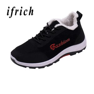Wholesale Athletic Running Shoes for Men Black Brown Walking Jogging Shoes Male with Fur Men Sports Comfortable Running Male