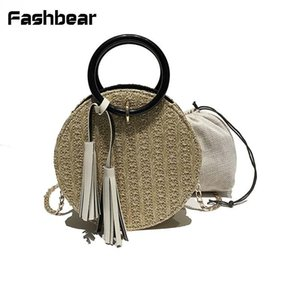 Wholesale Round Shoulder Bags New Straw Knitted Chain Bag Small Summer Lash Package Women Fashion Beach Messenger Lady Fresh Handbag