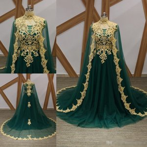 .Latest Green Arabic Long Evening Dresses With Cape Court Train Appliques Beaded Formal Evening Gowns Prom Dresses Vestido De Noche 2018 on Sale