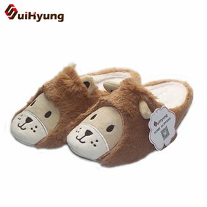 Winter New Men and Women Cotton Slippers Cute Cartoon Lion Shape Non-slip Soft Sole Lovers Indoor Slippers Plush Warm Home Shoes