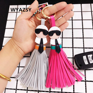 Car Leather Tassels Key Chain Pendant Cute Big Brand Karl Genuine Galeries lafayette Monster Ornaments Tassels Key Chain Gift