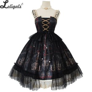 Wholesale Chandelier Printed Gothic Lolita JSK Dress Sleeveless Halloween Midi Party Dress Pre order by Alice Girl