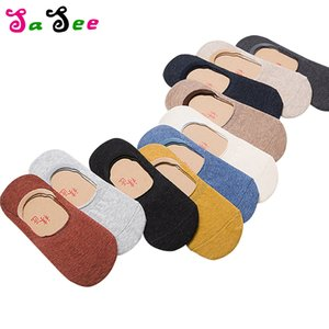 Wholesale Bamboo Fiber Anti Slip Female Ankle Socks Summer Soft Invisible Anti Slip Solid Colors Boat Low Cut Casual Cotton Women Socks