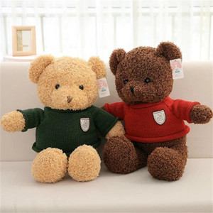 Care Teddy Bears Toys Cute Soft Plush Toy Sweater Doll Stuffed Animals Baby Gift Two Colors 30cm